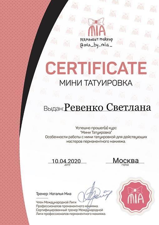 permanent-make-up-bremen-zertifikat
