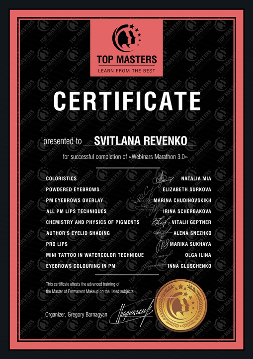 Svitlana-Revenko-zertifikat-permanent-make-up-bremen