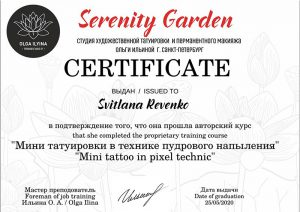 permanent-make-up-zertifikat-1244